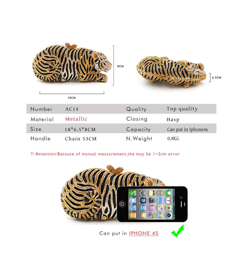 Luxury Crystal Tiger Clutch Size